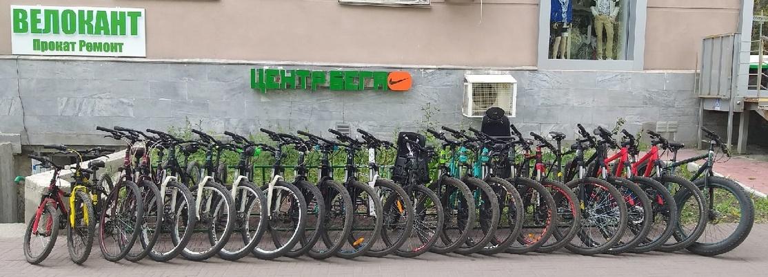 Прокат велосипедов в челябинске